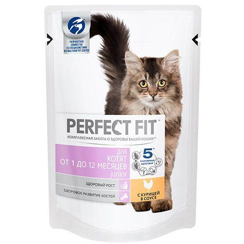 Корм для котят PERFECT FIT конс.