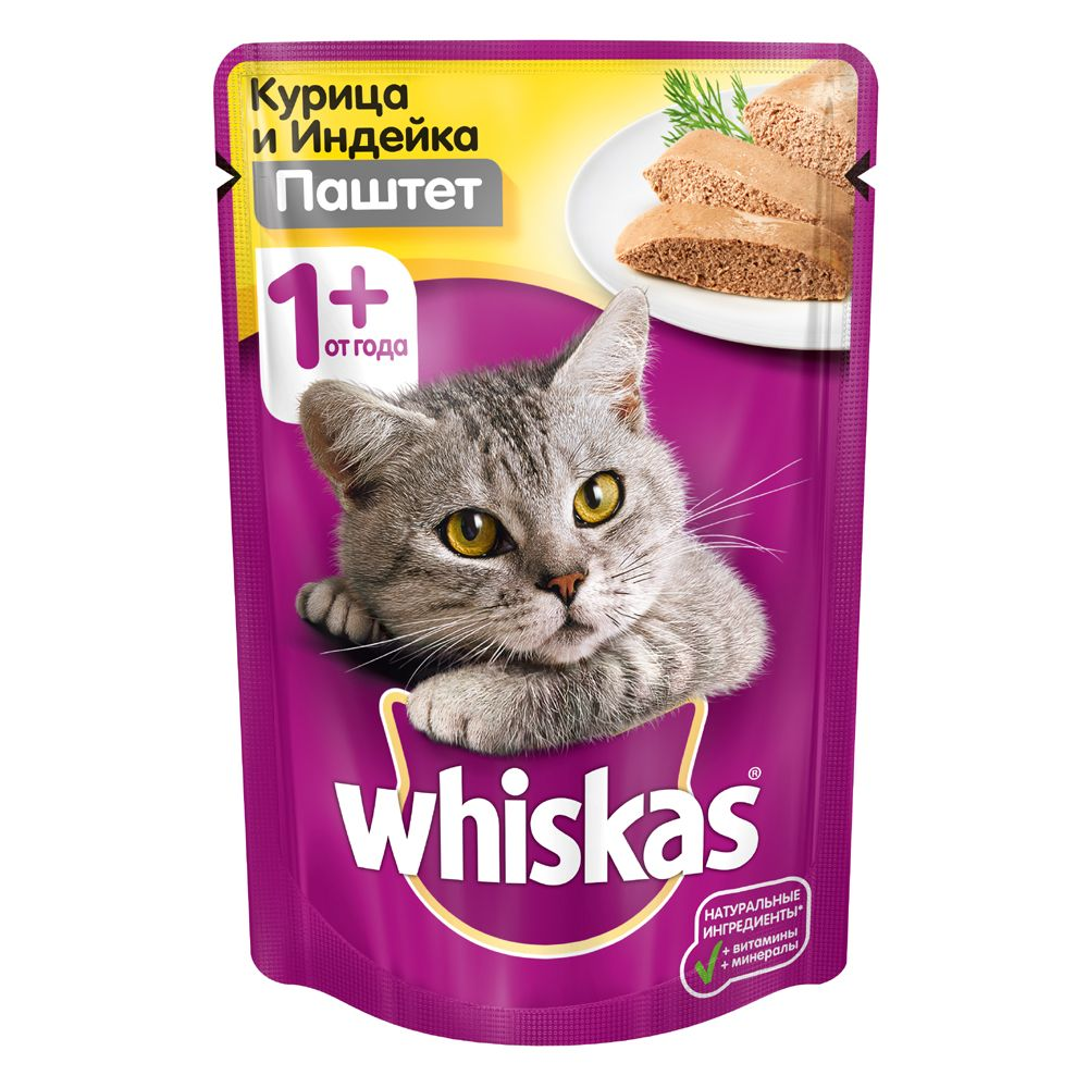 Корм для кошек Whiskas курица, индейка паштет конс. 85г цена