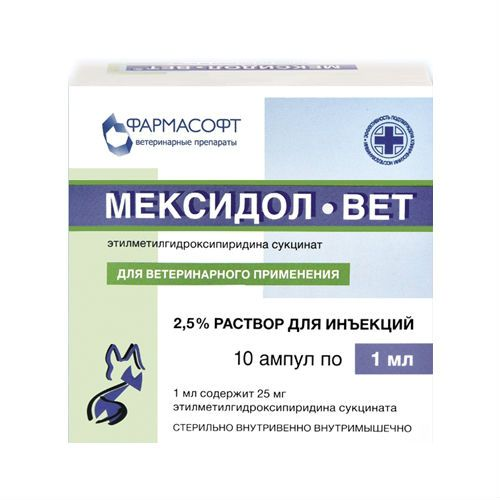 Препарат ФАРМАСОФТ Мексидол-вет 2,5% 1ампула 1мл