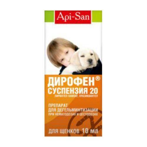 Антигельминтик для щенков Apicenna (API-SAN) Дирофен суспензия 10 мл антигельминтик для грызунов авз шустрик суспензия 5мл