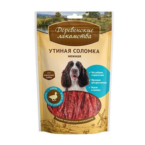 Лакомство для собак ДЕРЕВЕНСКИЕ ЛАКОМСТВА Утиная соломка нежная 100г