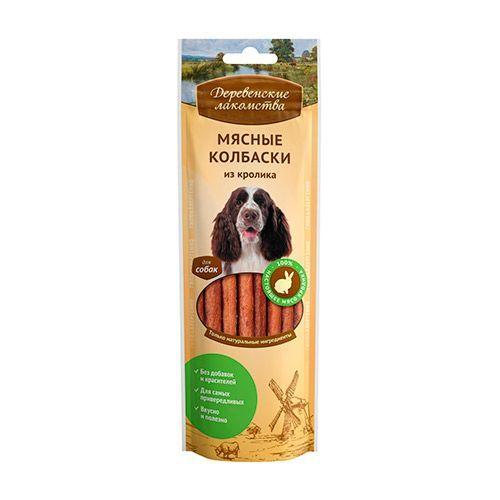 Лакомство для собак ДЕРЕВЕНСКИЕ ЛАКОМСТВА Мясные колбаски из кролика 45г недорого