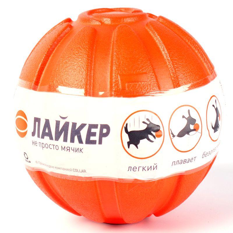 Игрушка для собак LIKER 7 Мячик диаметр 7см