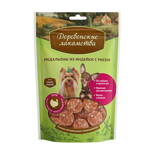Лакомство для собак ДЕРЕВЕНСКИЕ ЛАКОМСТВА Медальоны из индейки с рисом для мини пород 55г биокомпостин искра 55г