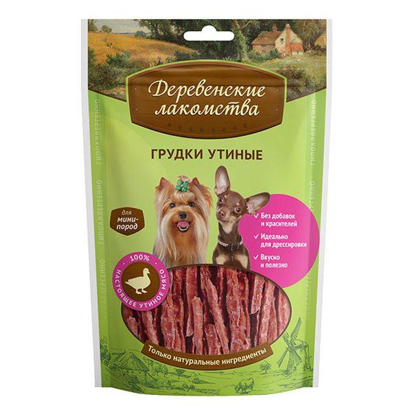 Лакомство для собак ДЕРЕВЕНСКИЕ ЛАКОМСТВА для мини-пород Грудки утиные 65г лакомство для собак деревенские лакомства зубочистки мятные для мелких пород 60г