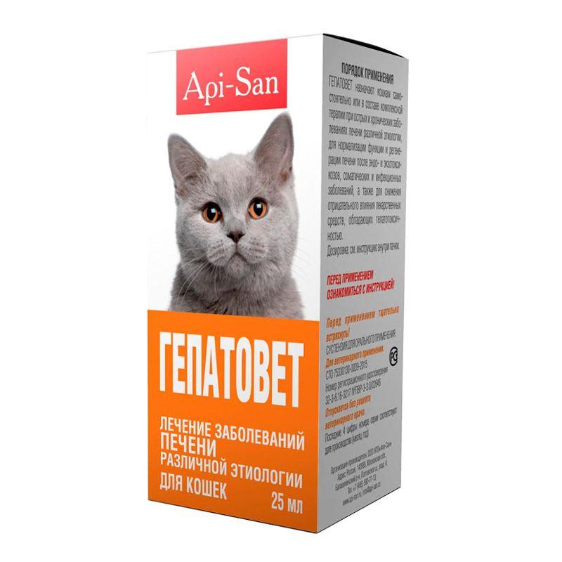 Препарат для кошек Api-San ГЕПАТОВЕТ для лечения печени, суспензия 25мл цена и фото