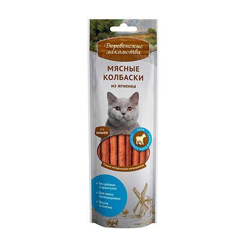 Лакомство для кошек ДЕРЕВЕНСКИЕ ЛАКОМСТВА Мясные колбаски из ягненка 45г недорого