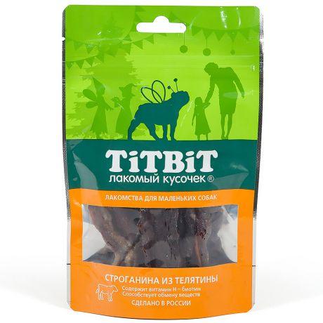 Лакомство для собак TITBIT Строганина из телятины для мелких пород 50г лакомство для собак titbit легкое телячье для мелких пород 50г