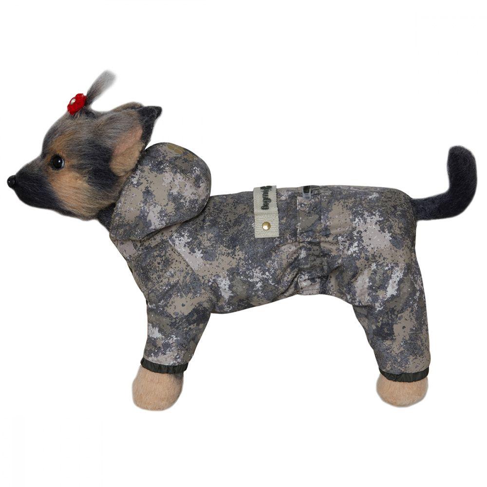 Комбинезон для собак Dogmoda Active 2 24см комбинезон для собак dogmoda сова унисекс цвет оранжевый бежевый размер 2 m