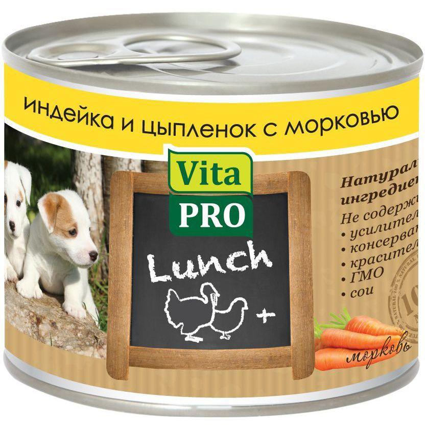 Корм для щенков VitaPRO Lunch индейка, цыпленок, морк конс. 200г