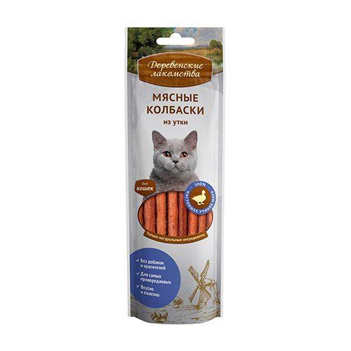 Лакомство для кошек ДЕРЕВЕНСКИЕ ЛАКОМСТВА Мясные колбаски из утки 45г