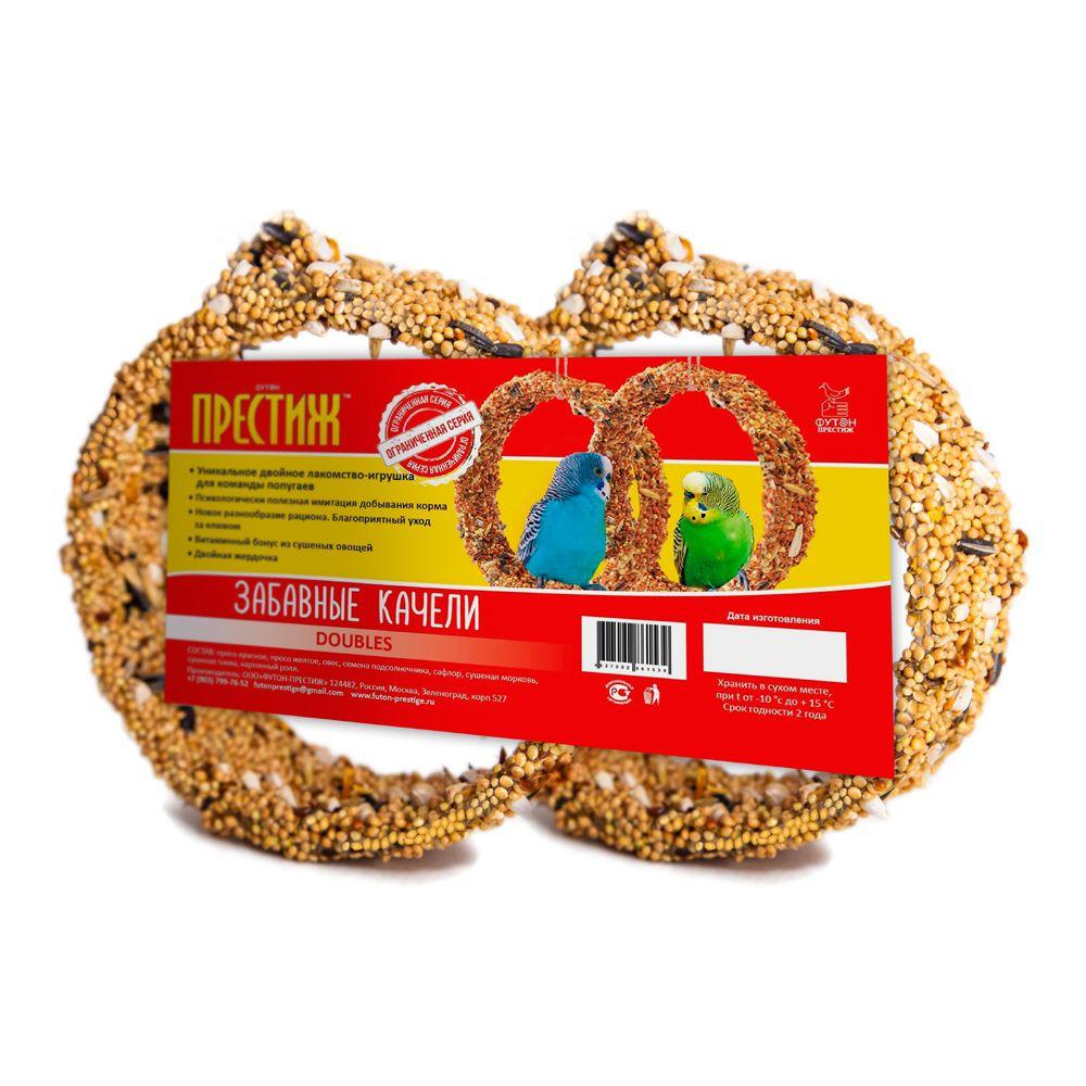 Лакомство для птиц ПРЕСТИЖ Забавные качели для попугаев качели для новорожденных geoby qq502
