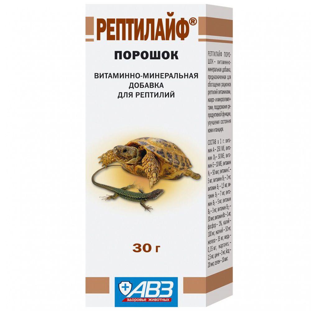 Кормовая добавка для рептилий АВЗ Рептилайф порошок 30г левометил мазь 30г