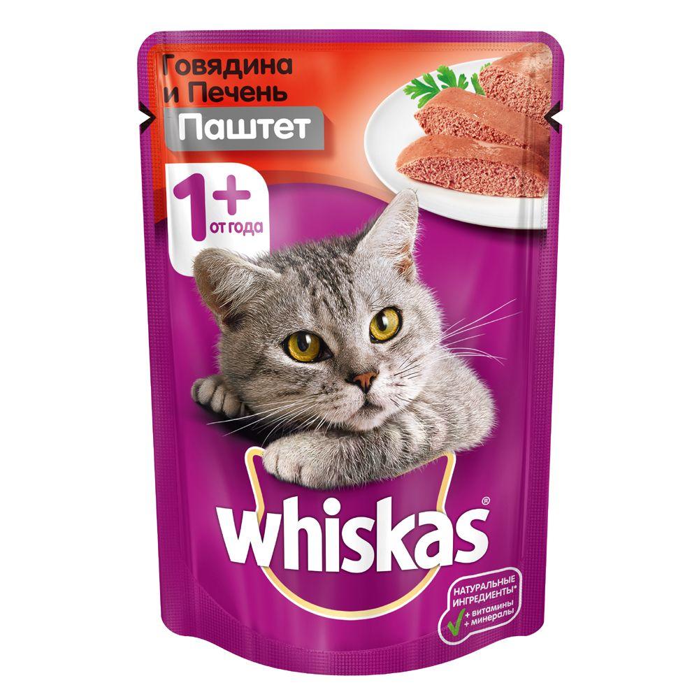 Корм для кошек Whiskas говядина, печень паштет конс. 85г