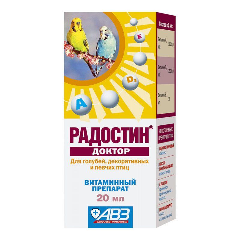 Витаминный препарат АВЗ Радостин Доктор для птиц 20мл фото