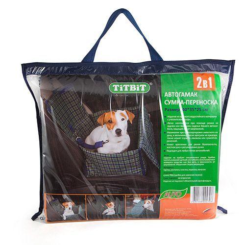 Автогамак сумка-переноска TITBIT для собак 45х35х25см автогамак для для перевозки собак auto premium на переднее сиденье 77048
