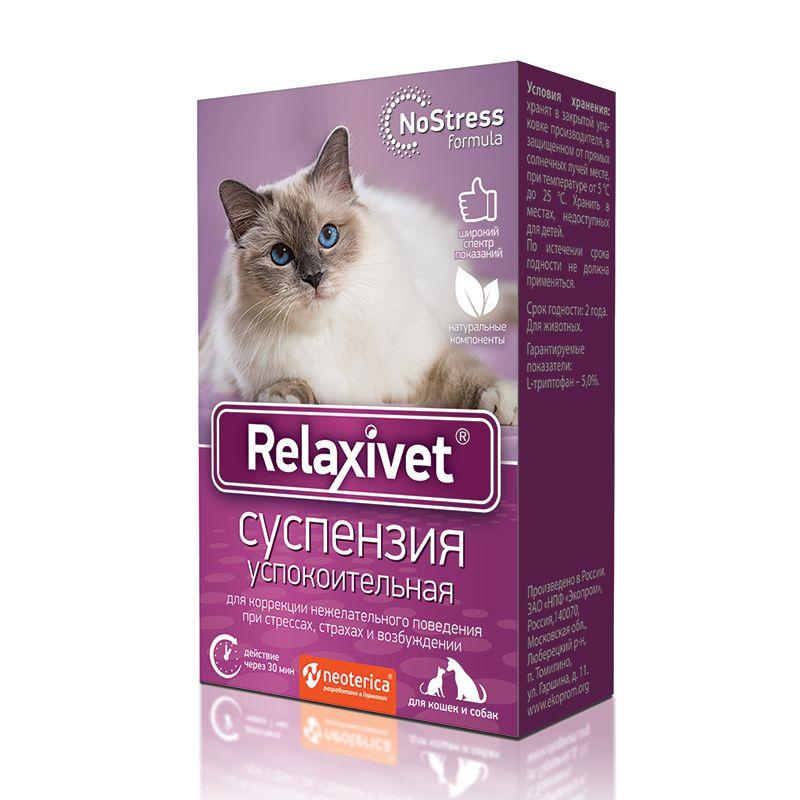 Суспензия Relaxivet успокоительная No Stress для кошек и собак, 25мл