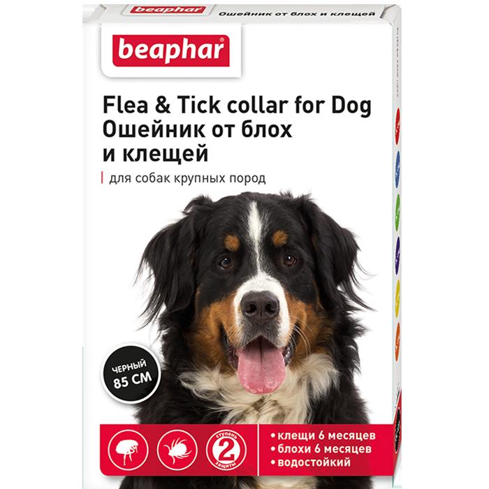 Ошейник для собак Beaphar от блох и клещей 85см