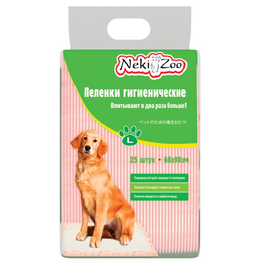 Пеленки Maneki NekiZoo гигиенические для домашних животных, размер L, 60х90см, 25шт