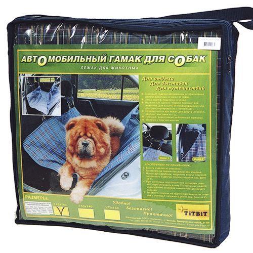 Автогамак TITBIT для собак автогамак для для перевозки собак auto premium на переднее сиденье 77048