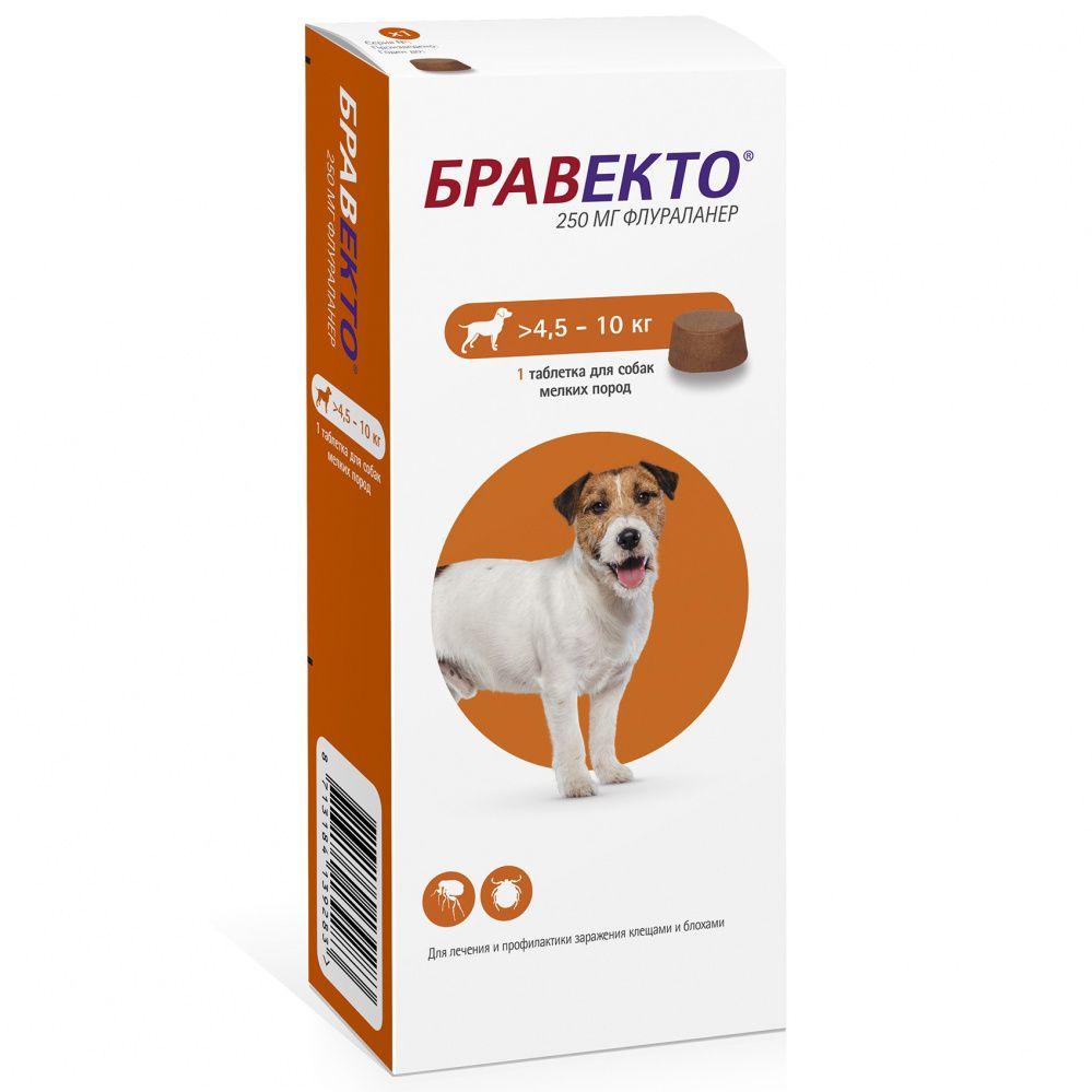Препарат для собак INTERVET Бравекто от блох и клещей 4,5-10кг, 1таб на 3мес. 250мг капли intervet бравекто spot on для кошек 2 8 6 25кг 250мг