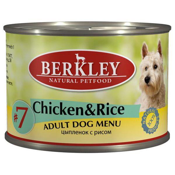 Корм для собак BERKLEY №7 цыпленок, рис конс. 200г