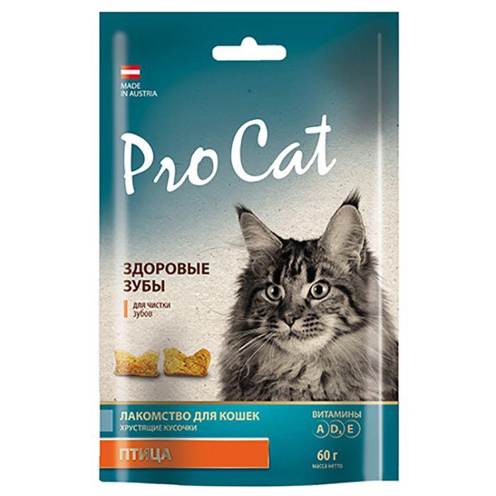 Лакомство для кошек Pro Cat Подушечки Здоровые зубы 60г лакомство для кошек pro cat подушечки для выведения шерсти 60г