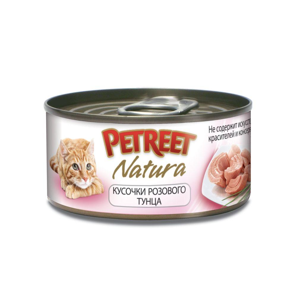 Корм для кошек PETREET кусочки розового тунца конс. 70г