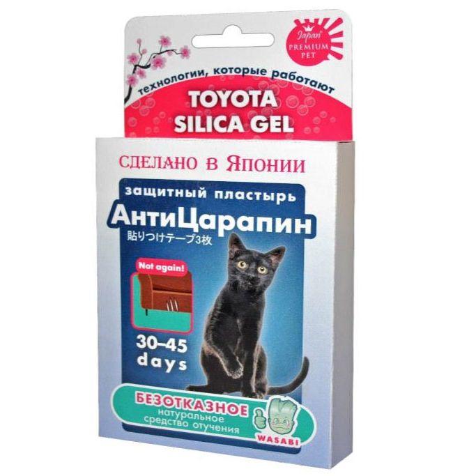 Защитный пластырь PREMIUM PET Toyota Silika Gel «АнтиЦарапин», натуральное средство отучения