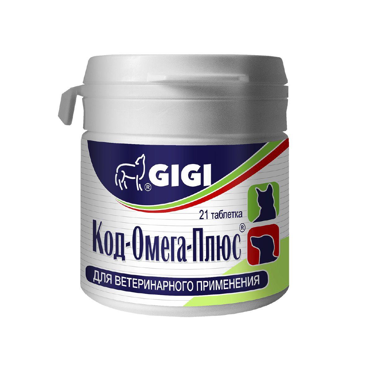 Кормовая добавка для собак и кошек GIGI Код-Омега-Плюс 21табл.