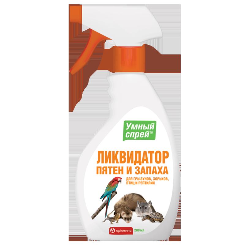 цена на Умный спрей Apicenna Ликвидатор пятен и запаха для грызунов, хорьков, птиц и рептилий 200мл