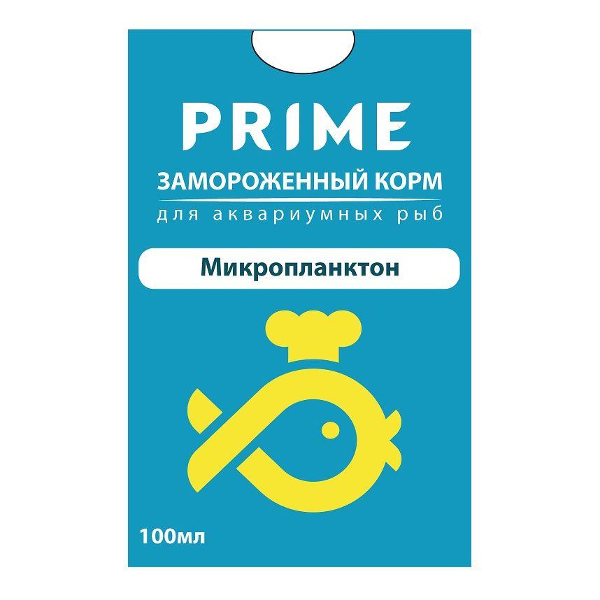 Корм для рыб PRIME Микропланктон в блистере 100мл