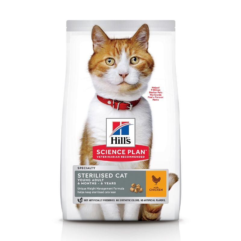 Корм для кошек Hill's для стерилизованных кошек до 7 лет курица сух. 3кг