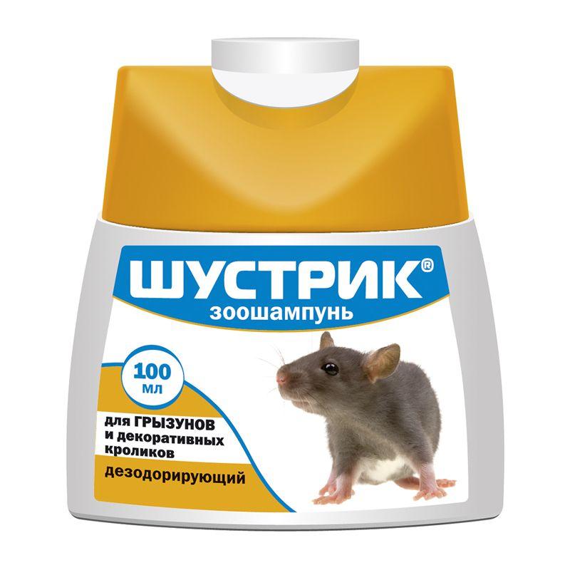 Шампунь для грызунов АВЗ Шустрик дезодорирующий 100 мл недорого