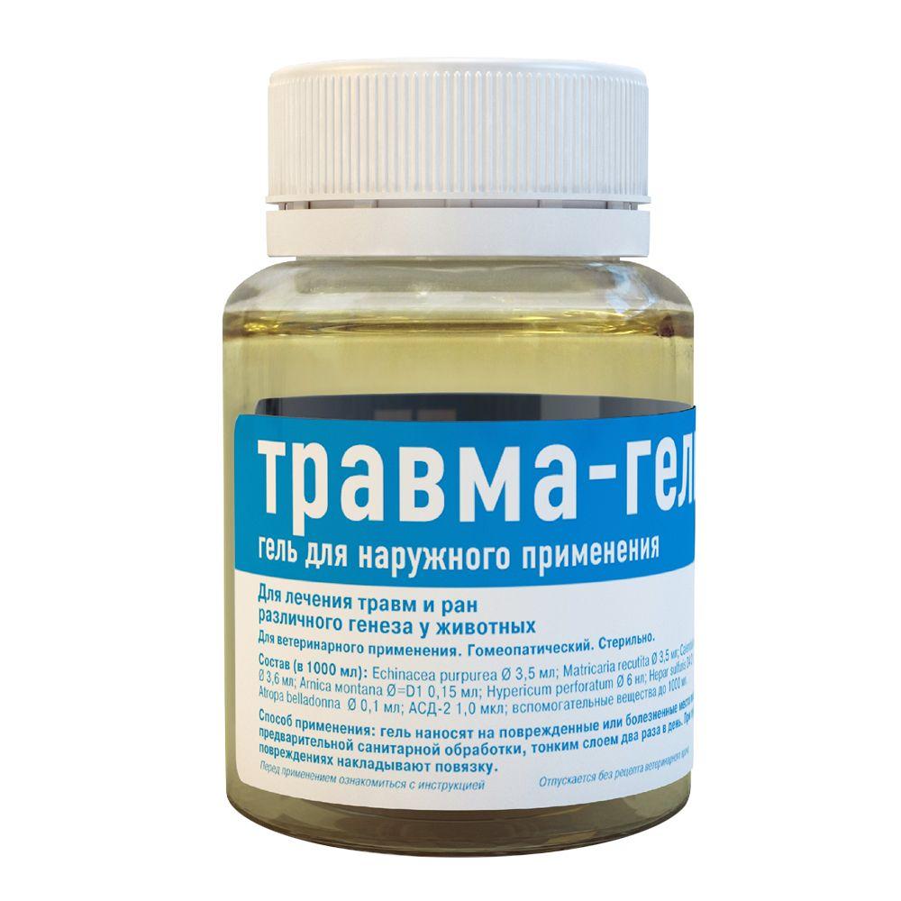 Гомеопатический препарат для кошек и собак ХЕЛВЕТ Травма-гель 75мл