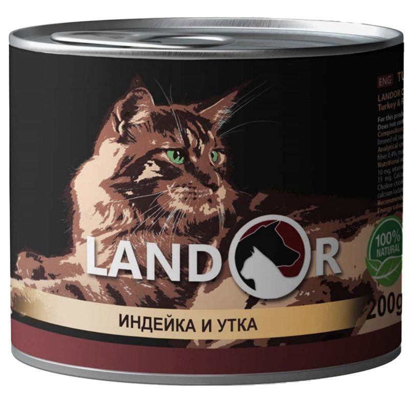 Корм для кошек LANDOR индейка с уткой банка 200г корм для кошек landor тунец