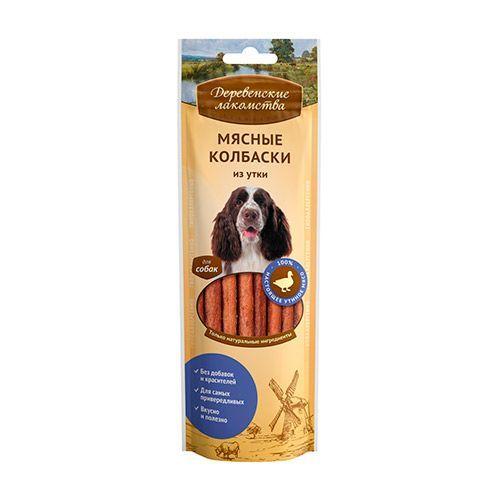 Лакомство для собак ДЕРЕВЕНСКИЕ ЛАКОМСТВА Мясные колбаски из утки 45г