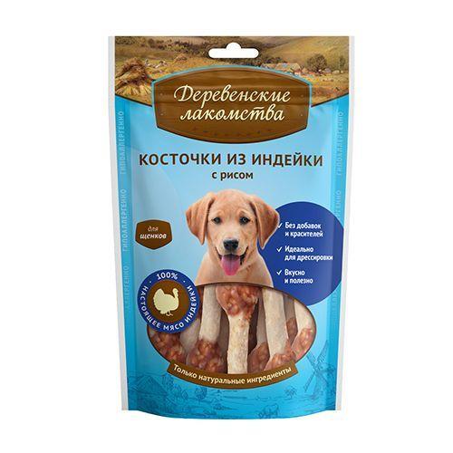 цена на Лакомство для щенков ДЕРЕВЕНСКИЕ ЛАКОМСТВА Косточки из индейки с рисом 85г