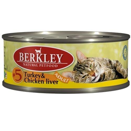 Корм для кошек BERKLEY №5 индейка, куриная печень конс. 100г