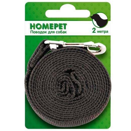 Фото - Поводок для собак HOMEPET нейлоновый 2м с карабином 25мм 0 2м