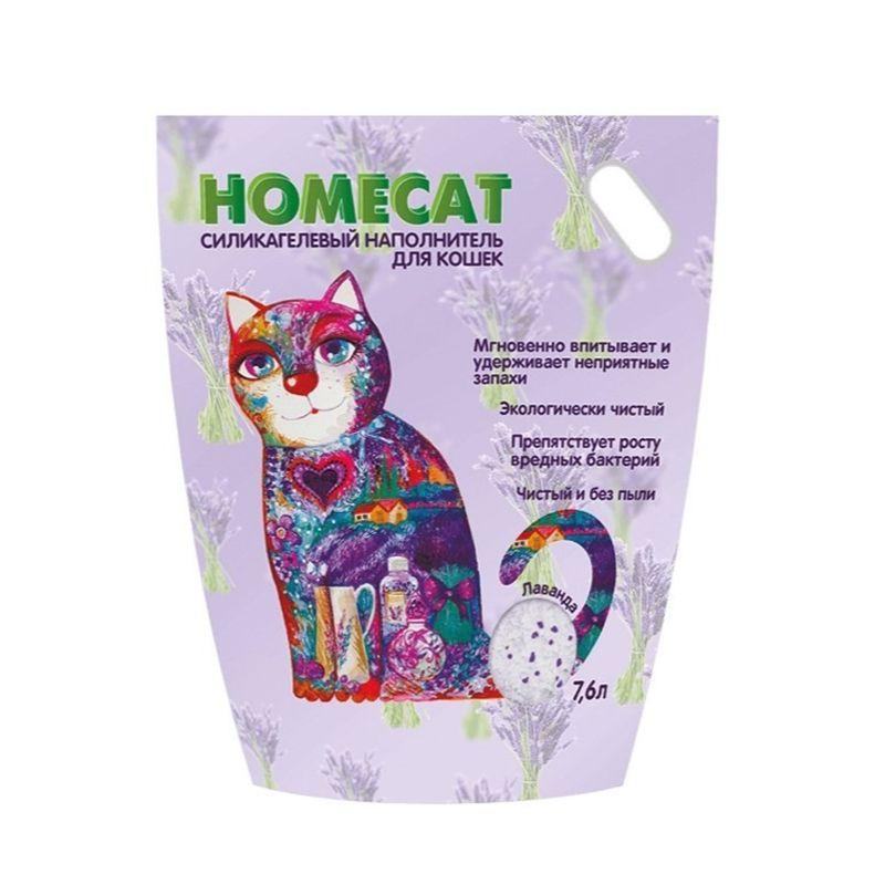 Наполнитель для кошачьего туалета HOMECAT силикагелевый с ароматом лаванды 7,6л цена 2017