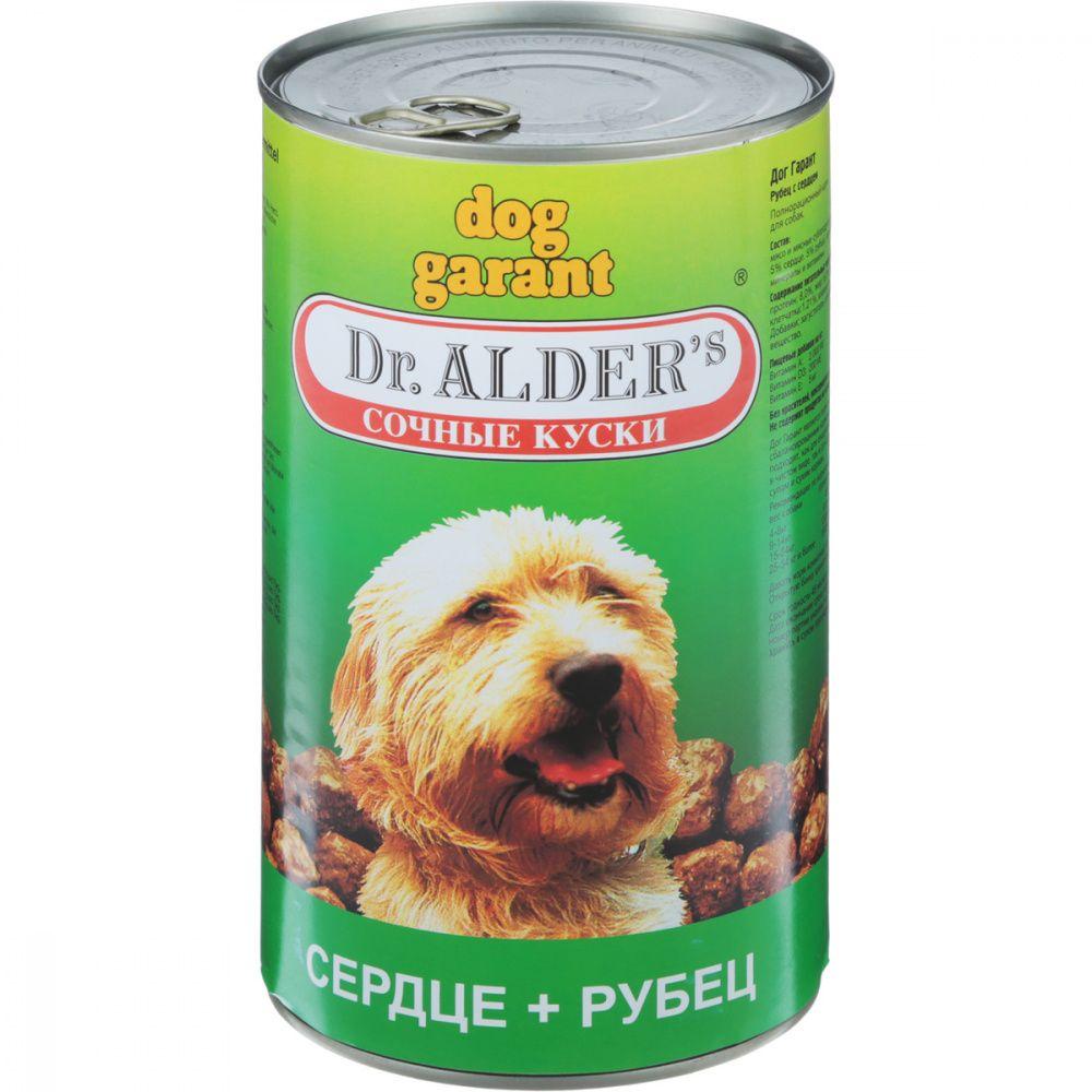 Корм для собак Dr. ALDER`s Дог Гарант сочные кусочки в соусе Рубец, сердце конс. 1230г корм для собак dr alder s дог гарант сочные кусочки в соусе рубец сердце конс 1230г