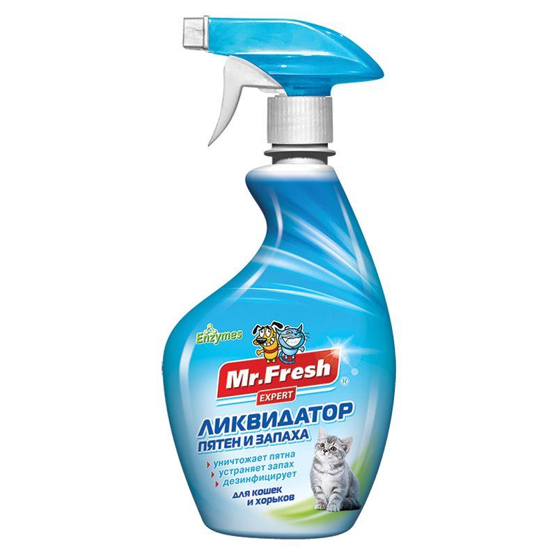 Спрей Mr.Fresh Expert 3в1 ликвидатор пятен и запаха для кошек 500мл спрей ликвидатор запаха и пятен с ковровых покрытий zoo clean универсальный