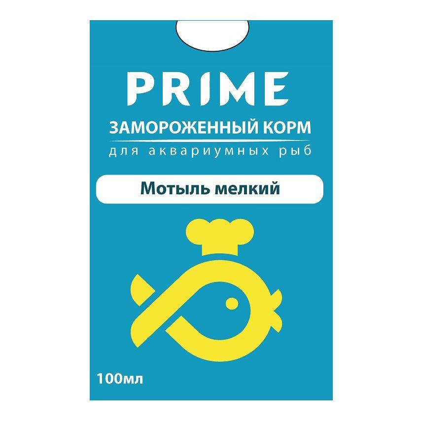 Корм для рыб PRIME Мотыль мелкий в блистере 100мл мотыль для рыбок