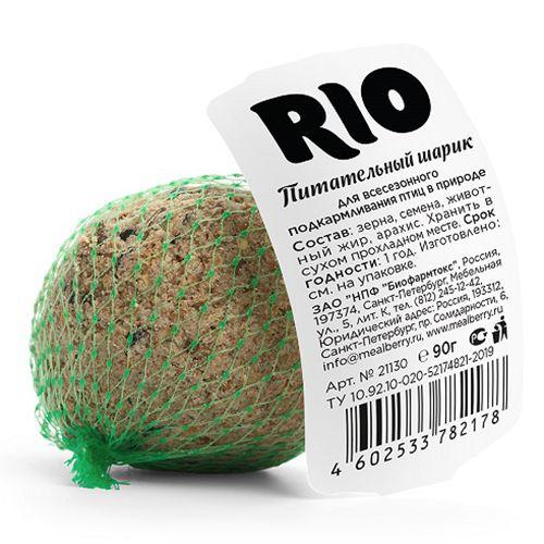 Лакомство для птиц RIO Питательный шарик (для подкармливания и привлечения птиц) 90г