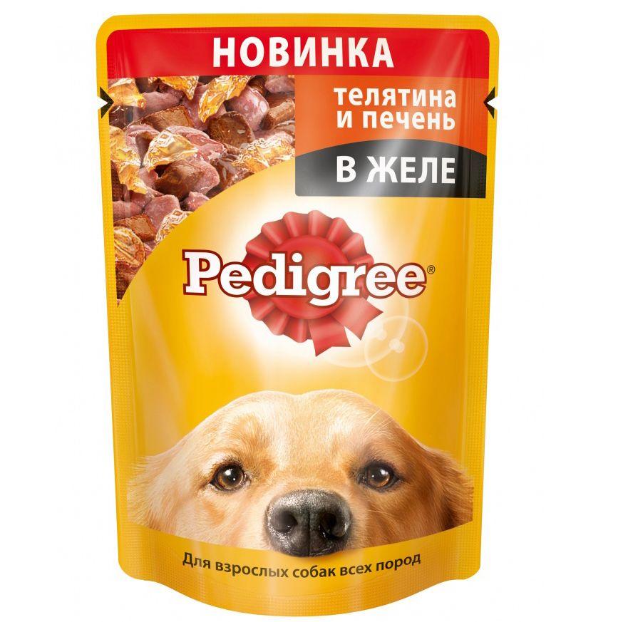 Корм для собак Pedigree телятина, печень в желе пауч. 100г веселое сердце 2018 12 27t11 00