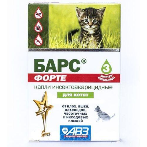 Капли для котят АВЗ БАРС Форте инсектоакарицидные от внеш. паразитов 3 пипетки