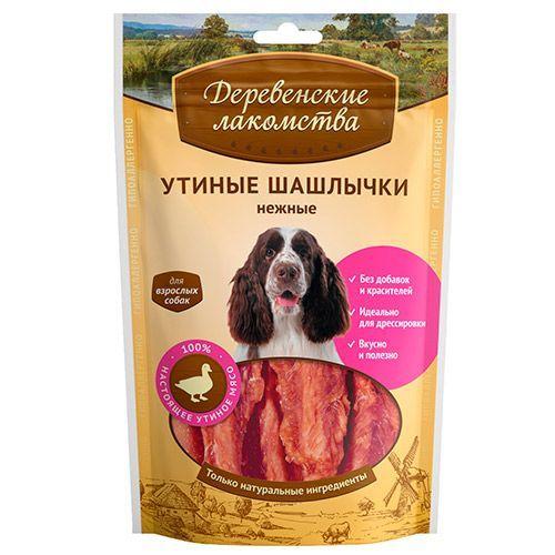 Лакомство для собак ДЕРЕВЕНСКИЕ ЛАКОМСТВА Утиные шашлычки нежные адамс джорджи утиные гонки