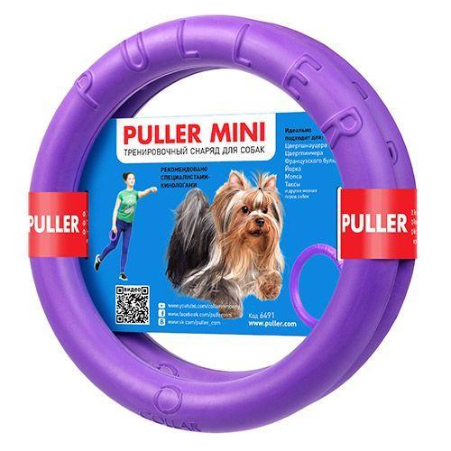 Игрушка для собак PULLER Тренировочный снаряд 19смх2шт