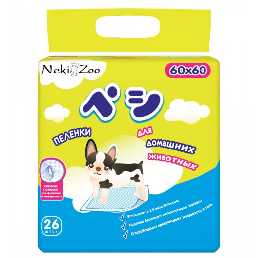 одноразовые пеленки Пеленки Maneki NekiZoo гигиенические для домашних животных, впитывающие, одноразовые, 60х60см 26шт